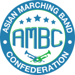 Asian Marching Band Confederation