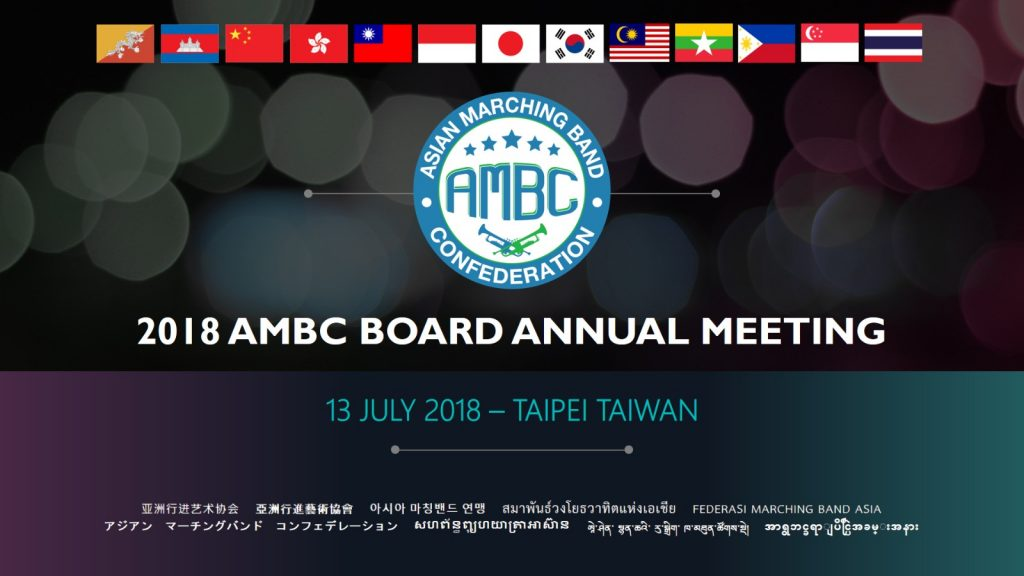 AMBC Board Annual Meeting