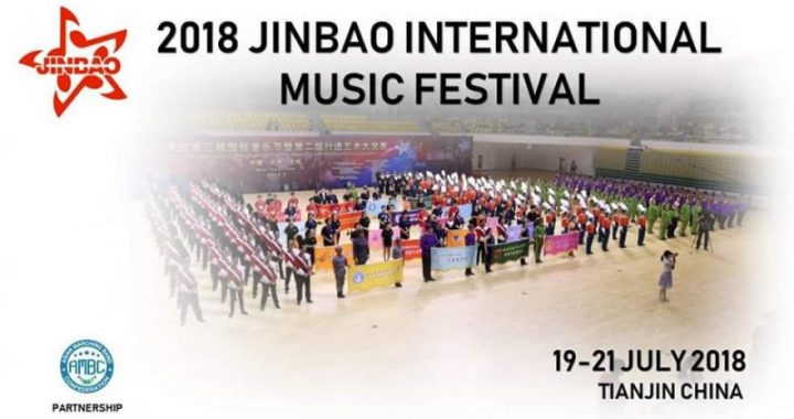 2018 Jinbao International Music Festival