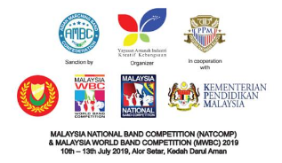 Malaysia National Band Competition (NATCOMP)